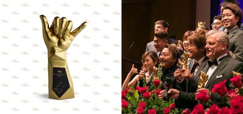 Golden Shaka Trophy
