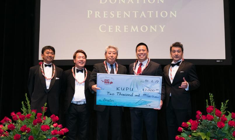 donation to KUPU