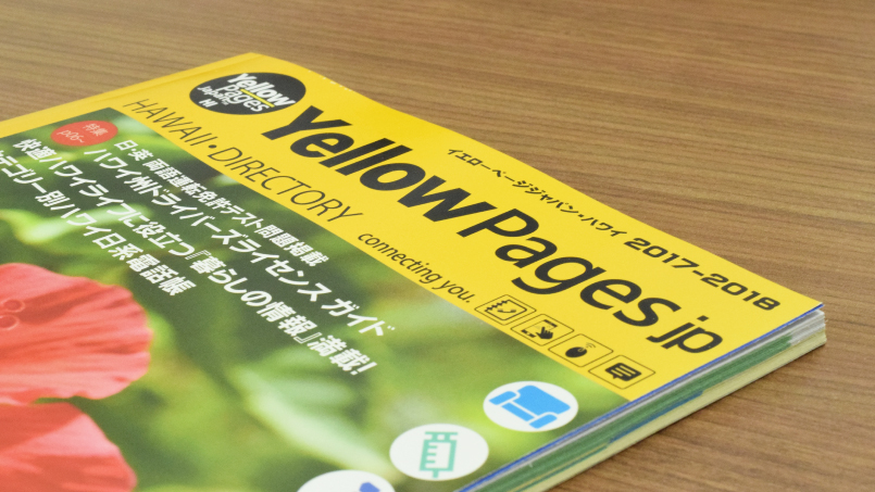 Yellow Pages Japan – Hawaii directory