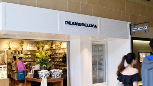 Dean & Deluca at the Royal Hawaiian Shopping Center