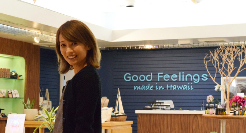 Good Feelings Store