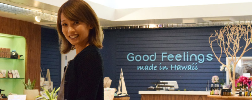 Good Feelings Store