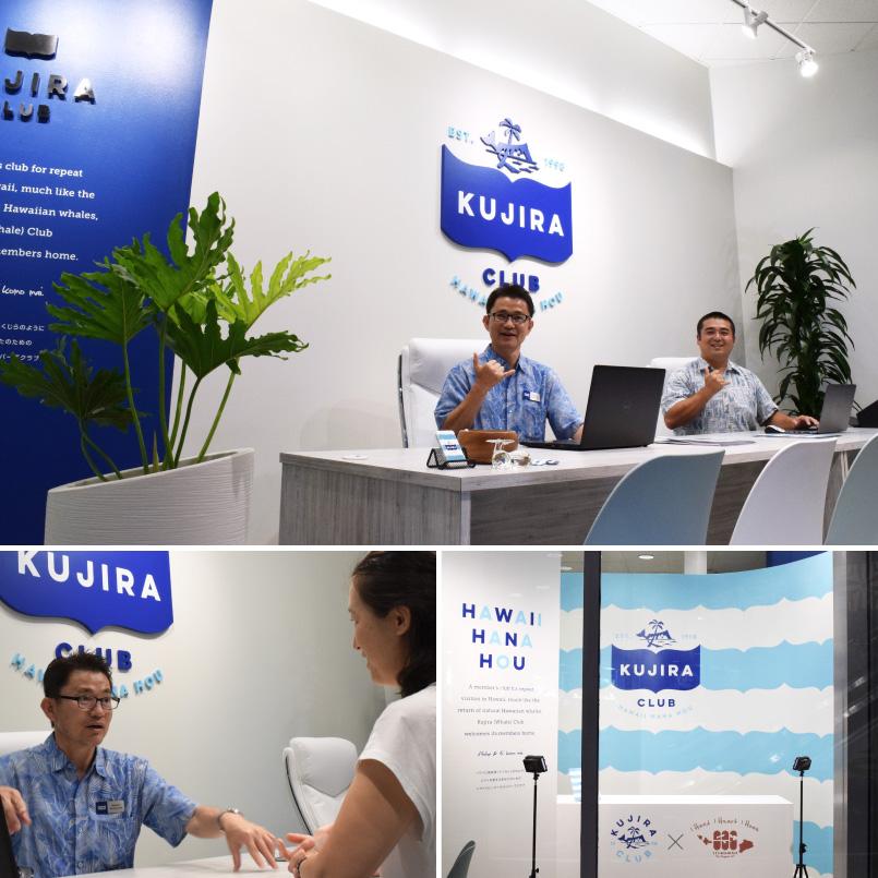 Kujira Club Salon and Staff