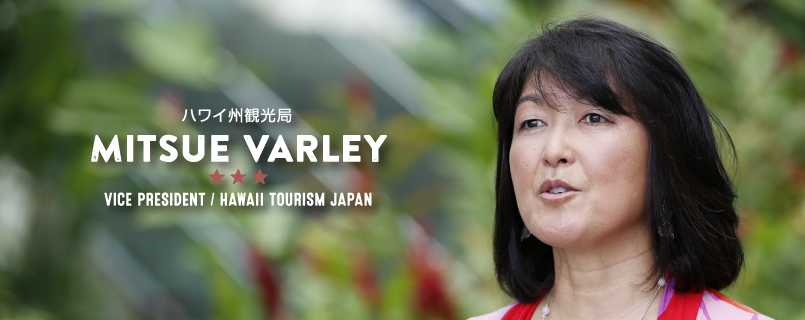 111-Hawaii Mitsue Varley Interview