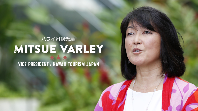 111-Hawaii Mitsue Varley Interview