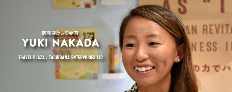 Yuki Nakada Interview