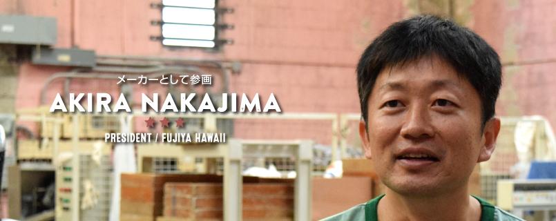 Nakajima Akira Interview