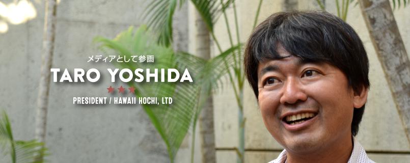 Taro Yoshida Interview