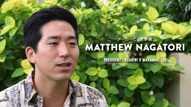 Interview with Matthew Nagatori