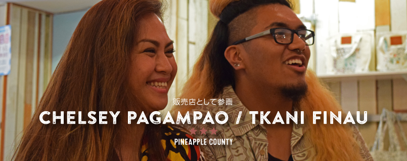 Pineapple County Interview