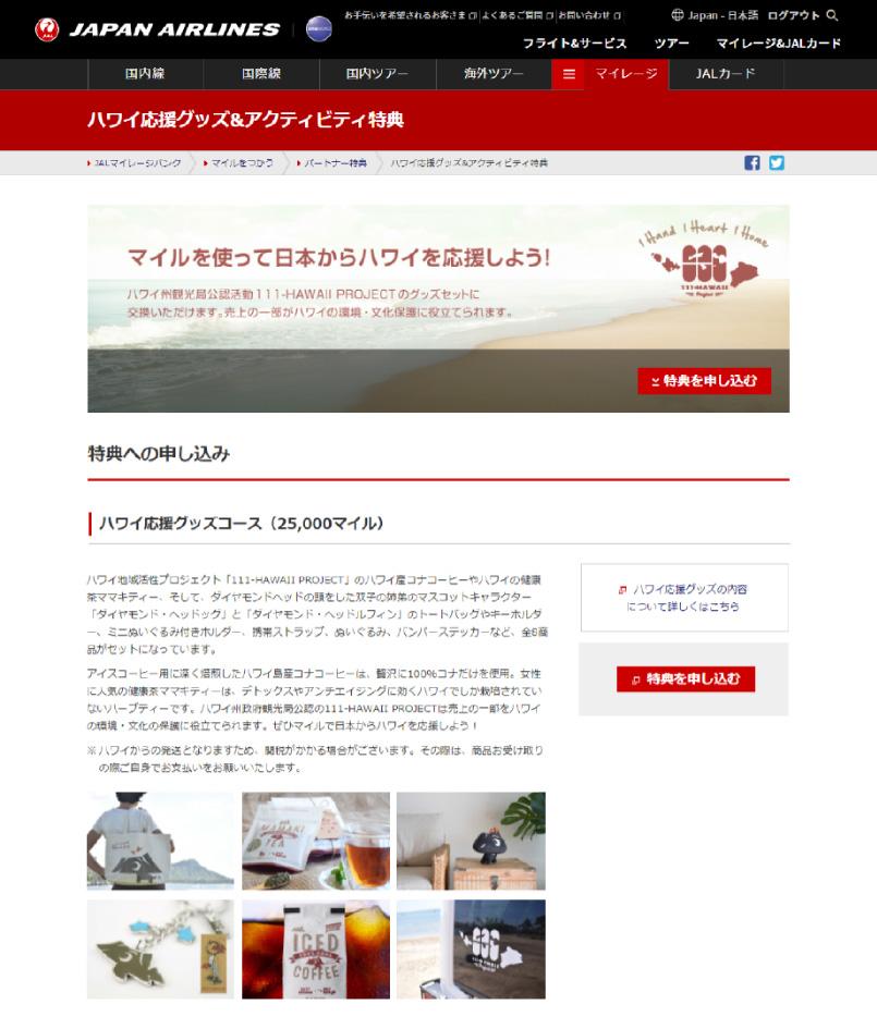 JMB_website