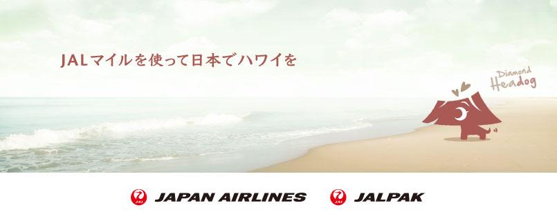 Jal_Jalpak_title
